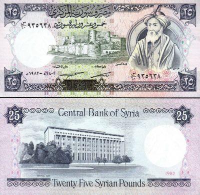 10 PCS SYRIA 5 POUNDS 1991 P-100e UNC PACK OF 10 NOTES