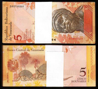 Venezuela 100000 2016//2017 Lot 5 PCS 100,000 UNC P-NEW Bolivares