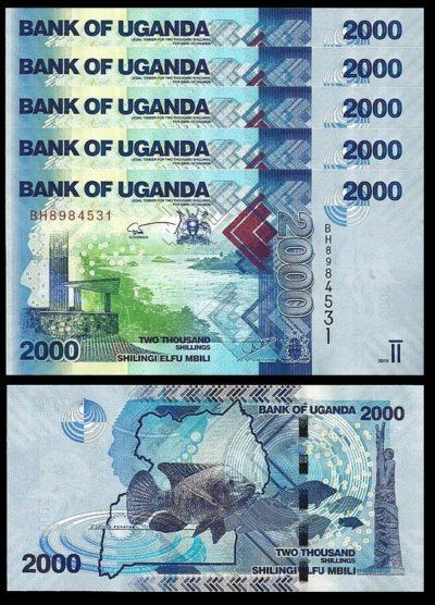 UGANDA 200 SHILLINGS 1987 UNC CONSECUTIVE 5 PCS LOT P-32a
