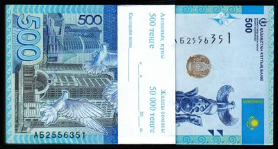 ½ BUNDLE Pack of 50 PCS UNC P-16 Consecutive Transnistria 1 Ruble 1994
